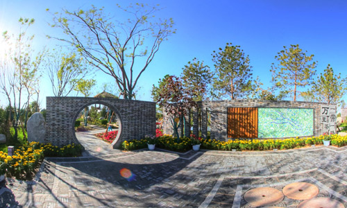 银川绿博园一期全景360