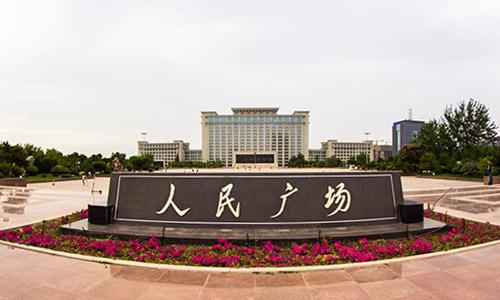 银川行政中心 全景360